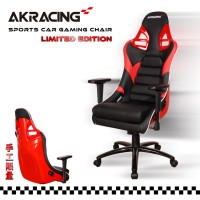 Кресло игровое Akracing Sport Car GT 911 black red