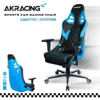 Кресло Akracing Sport Car PS 911 black blue